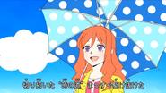 Pleasure Stride Kumi Umbrella