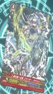 Storm Dominator, Commander Thavas (Anime-GC)