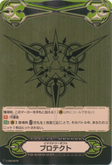 V-GM-0076