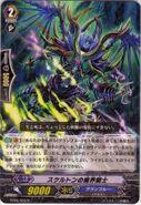 Skeleton Knight of the Underworld