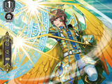Repulse Rod Angel