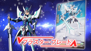 CV-V-EpisodeEndcard-Blaster Blade