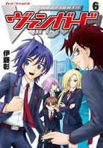 CV-Manga Vol.6