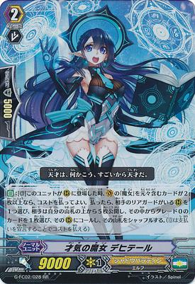 G-FC02-028
