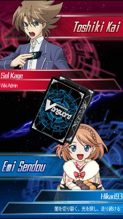 Hikari vs Sol Kage