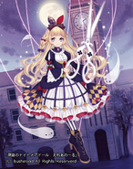 Nightmare Doll of the Abyss, Eleanor (Full Art)