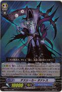Death Seeker, Thanatos