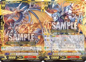 Whirlwind Dragon & Vortex Dragonewt