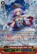 G-CB07-S01EN-SP