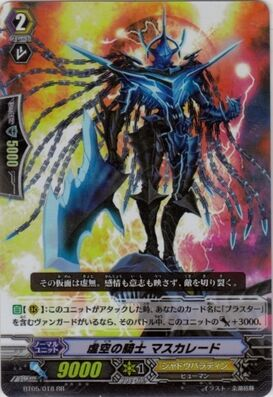 Knight of the Void, Masquerade