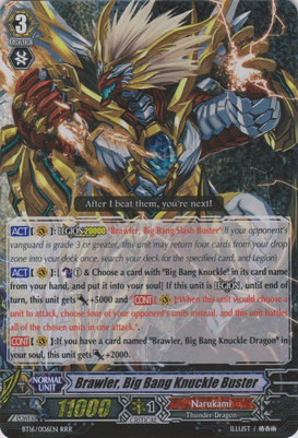 BT16-006EN-RRR