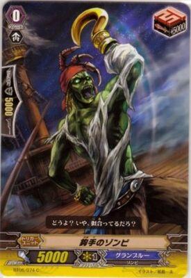 Hook Arm Zombie