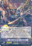 G-CHB01-031