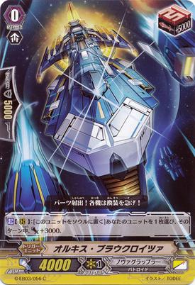 G-EB03-056