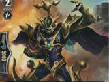 A-rank Mutant, Gragiraffa