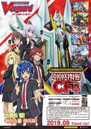 V-CB01-PosterKR