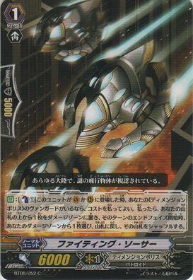 BT08-052 C