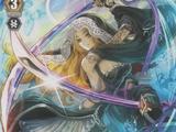 Battle Sister, Mille-feuille