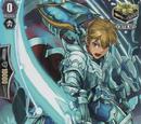 Nova Knight, Llew