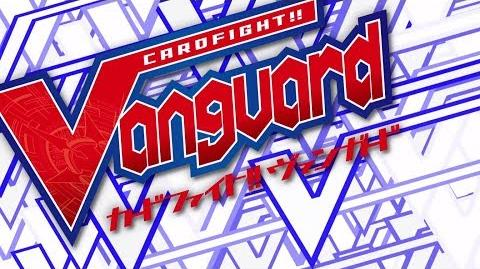 Sub Image 6 Cardfight!! Vanguard Official Animation - Declaration of War!! Battle of the Shops
