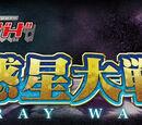 Cardfight!! Vanguard: Cray Wars