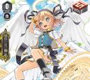 Battle Cupid, Nociel (V Series)
