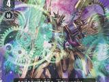 Interdimensional Dragon, Mystery-flare Dragon (V Series)