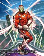 Extra Muscular (Full Art)