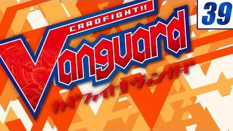 Sub Image 39 Cardfight!! Vanguard Official Animation - True Strength