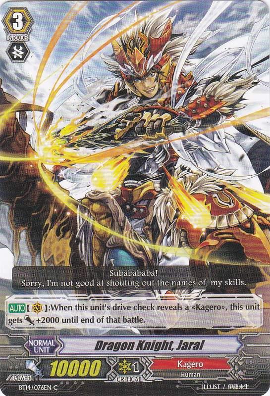 dragon knight jaral cardfight vanguard wiki fandom powered by