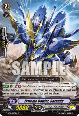 G-BT01-083EN-C (Sample)