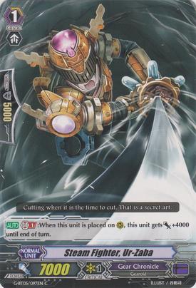 G-BT05-097EN-C