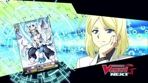TURN 24 Cardfight!! Vanguard G NEXT Official Animation