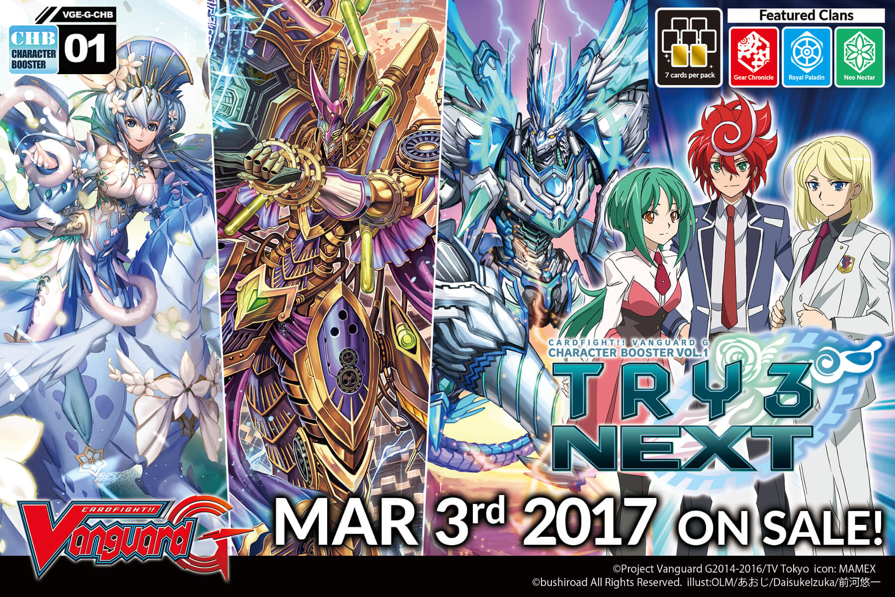 G Character Booster 1: TRY3 NEXT | Cardfight!! Vanguard Wiki