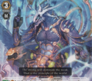 """Demon Stealth Dragon, Shiranui """"Oboro"""""""