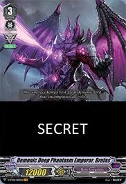 V-BT06-004EN-VR (Sample-Secret)
