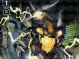 Heat Source Monster, Genelaser