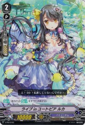 V-PR-0163