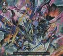 Rikudo Stealth Dragon, Tsukumorakan