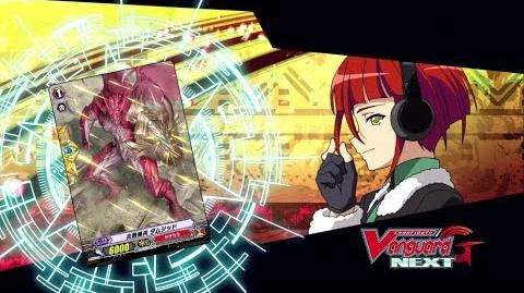TURN 33 Cardfight!! Vanguard G NEXT Official Animation - Potential of Humans