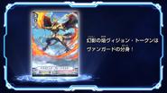 CV-V-EpisodeEndcard-Dragonic Blademaster-3