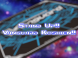 VD Episode 10: Stand Up!! Vanguard Koshien!!