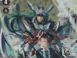 Aerial Divine Knight, Altmile