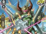Scissor-shot Mutant, Bombscissor (V Series)