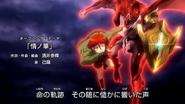 Flare Trooper, Dumjid (Anime-Z-OP)