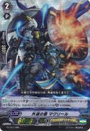 G-LD01-006-RRR