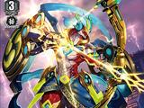 Brat Arrow Dragon