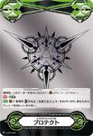 V-GM-0180 (Sample)