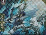 Holy Beast, Divine Maskkgal