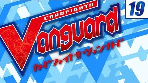 Sub Image 19 Cardfight!! Vanguard Official Animation - Tetsu's Motive